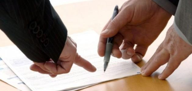 documents fin de contrat de travail