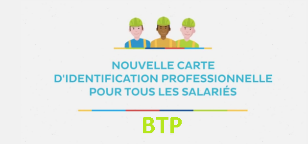 carte d'identification professionnelle