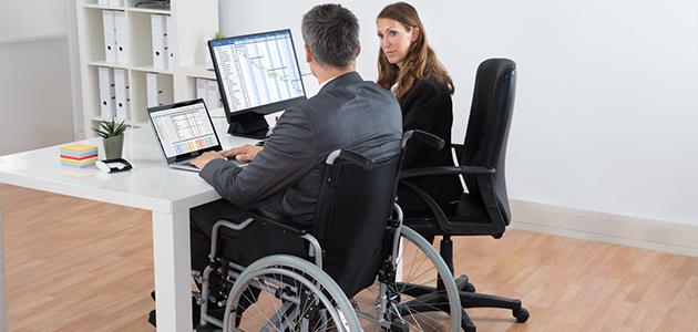 invalidité 2ème catégorie